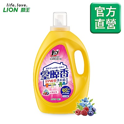 日本獅王LION 室晾香室內晾乾洗衣精 元氣花果 2.6kg