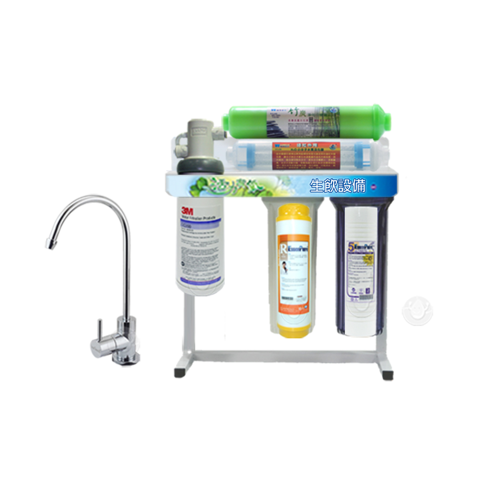 EssenPure水蘋果 五道立架淨水器搭配3M CC350 濾心