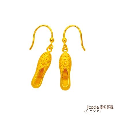 J code真愛密碼金飾 繡花金鞋黃金耳環