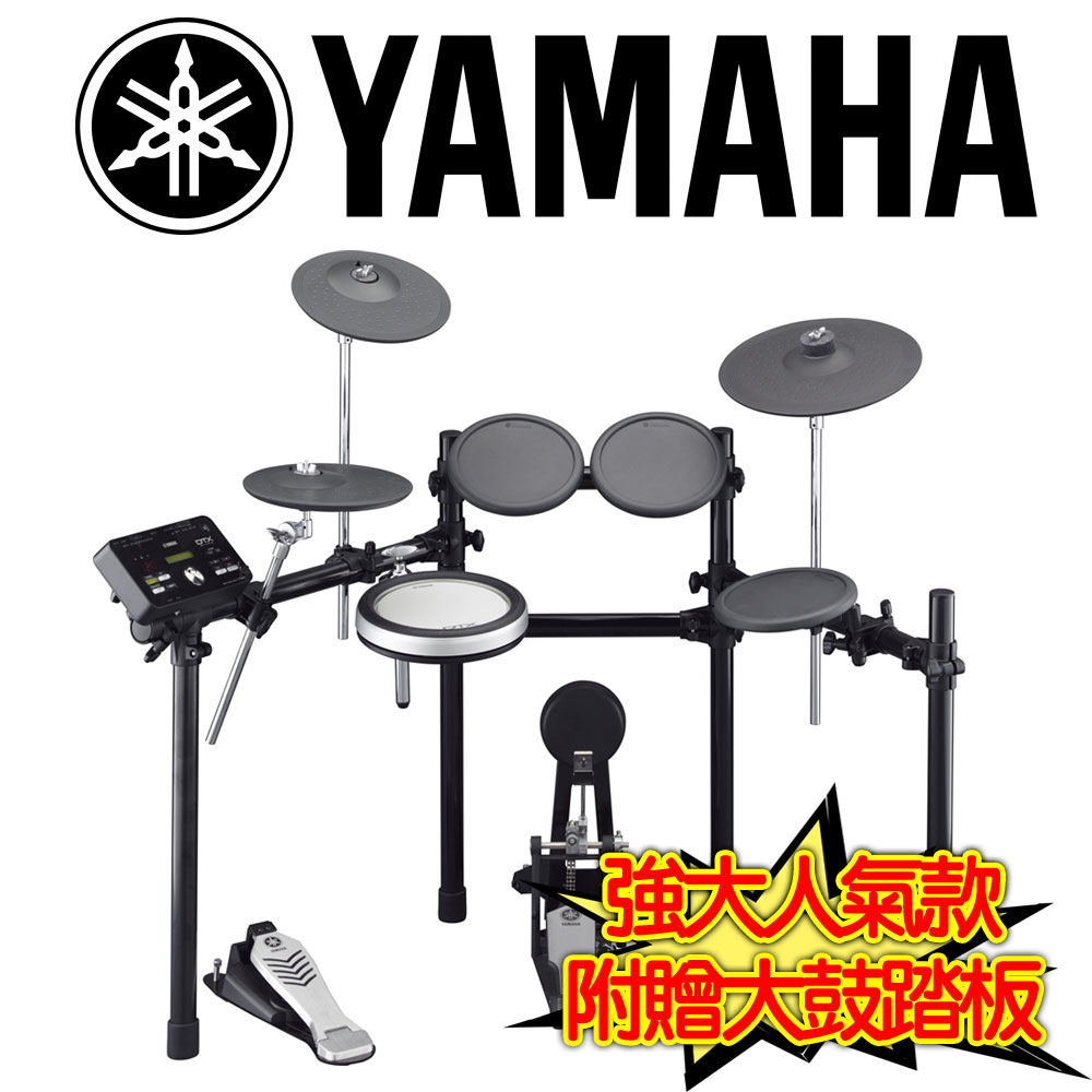 YAMAHA DTX522K 電子鼓組