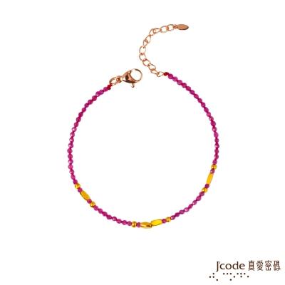 J code真愛密碼金飾 獨特黃金/石英手鍊-單鍊款