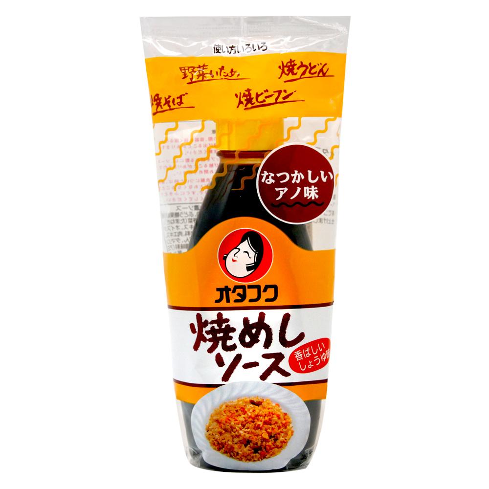 OTAFUKU 炒飯醬(300g)