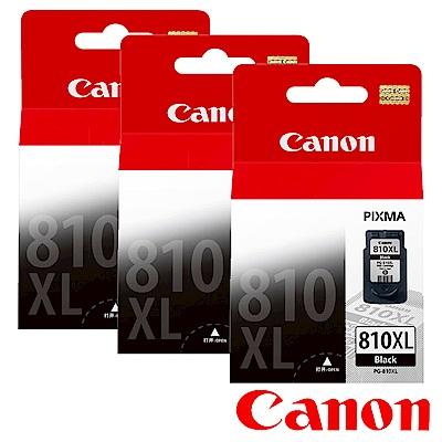 Canon PG-810XL? 原廠高容量黑色(3顆入)