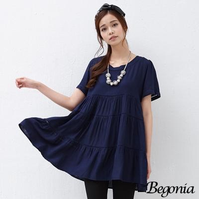 Begonia 寬鬆縷空棉麻傘狀上衣(丈青色)