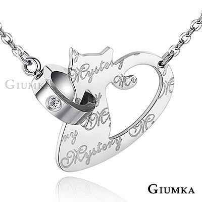 GIUMKA 神秘的貓咪項鍊 珠寶白鋼-銀色