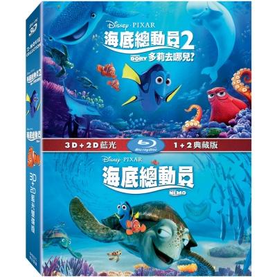 海底總動員 1+2 ( 3D+2D )  藍光 BD