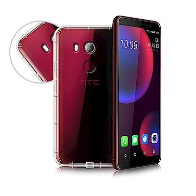 Xmart  for HTC U11 EYES 四角防護抗震氣墊保護殼