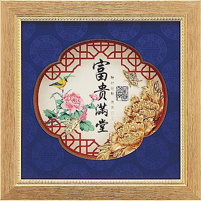 金箔畫 純金 *金鴻喜系列* 牡丹【富貴滿堂B】...23x23cm