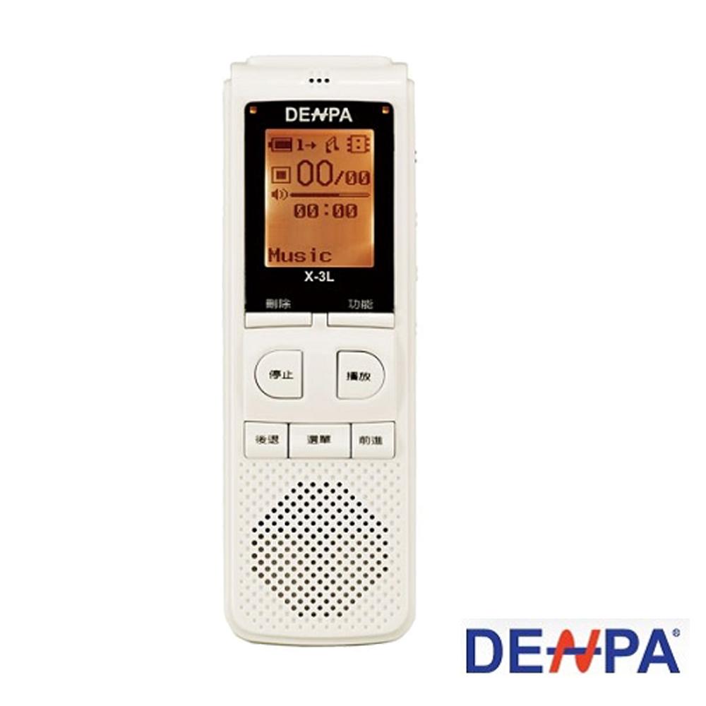 DENPA  (X-3L) 插卡式專業錄音筆 2GB