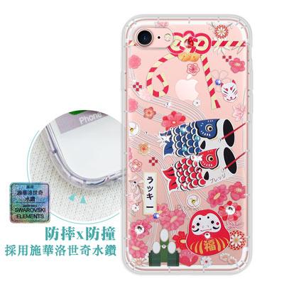PGS iPhone 8/iPhone 7 水鑽空壓氣墊手機殼(祈福御守)