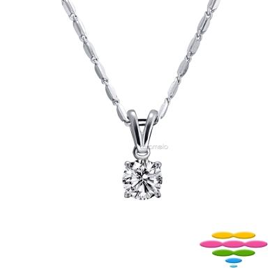 彩糖鑽工坊 四爪鑽石項鍊 經典四爪系列