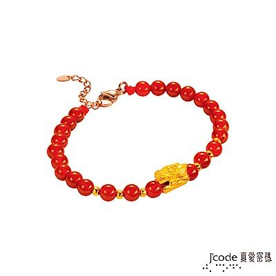 J'code真愛密碼 招財貔貅黃金/紅瑪瑙手鍊-立體硬金款-小(單隻版)