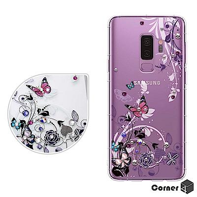 Corner4 Samsung Galaxy S9+ 奧地利彩鑽防摔手機殼-蝶舞