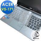 Ezstick 抗菌TPU鍵盤保護膜-ACER V5-171 專用