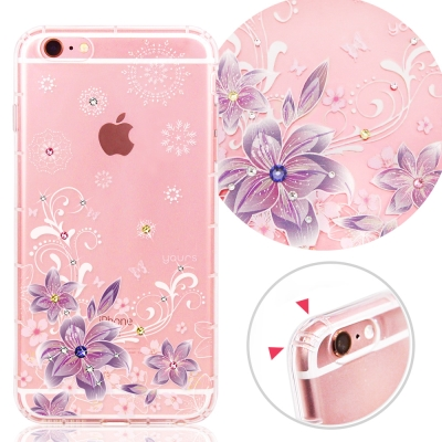 YOURS APPLE iPhone6s Plus 奧地利彩鑽防摔手機殼-紫羅蘭