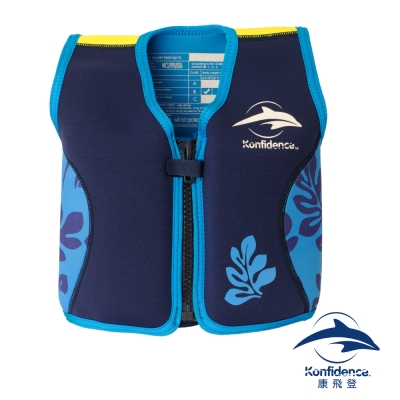 Konfidence 康飛登 浮力夾克 - 水藍棕櫚