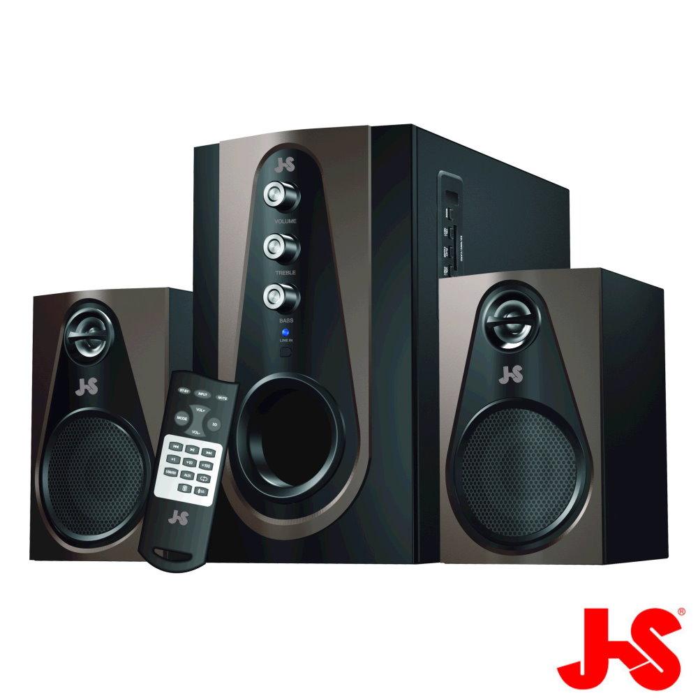 JS JY3052 Tumbler不倒翁藍牙多媒體喇叭