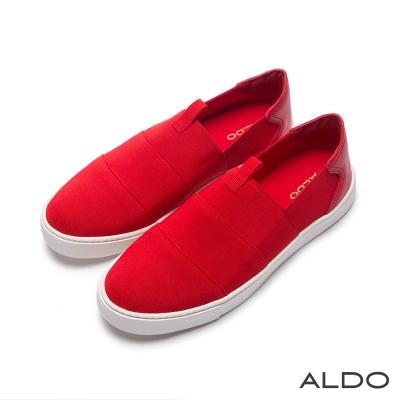 ALDO-玩色休閒原色幾何條紋刻痕厚底鞋-耀眼紅色
