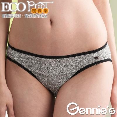 【Gennies奇妮】環保染印花低腰內褲GB68B0(迷漾黑)