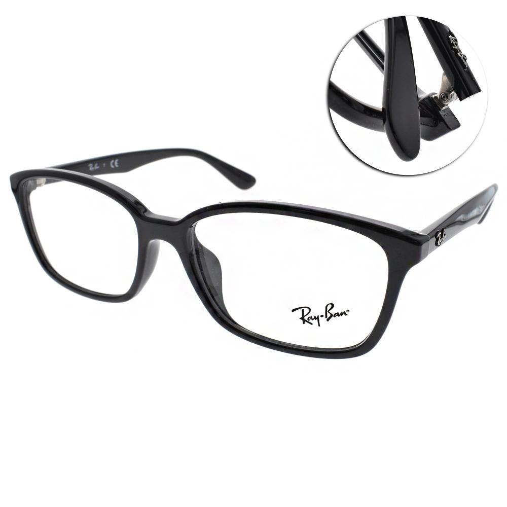 RAY BAN光學眼鏡 經典品牌/黑#RB7094D 2000