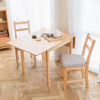CiS自然行實木家具-北歐雙邊延伸實木餐桌椅組一桌四椅74x122公分/原木+淺灰色椅墊