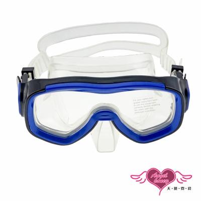 泳鏡 海灘必備 全罩含鼻架泳鏡(藍F)AngelHoney天使霓裳