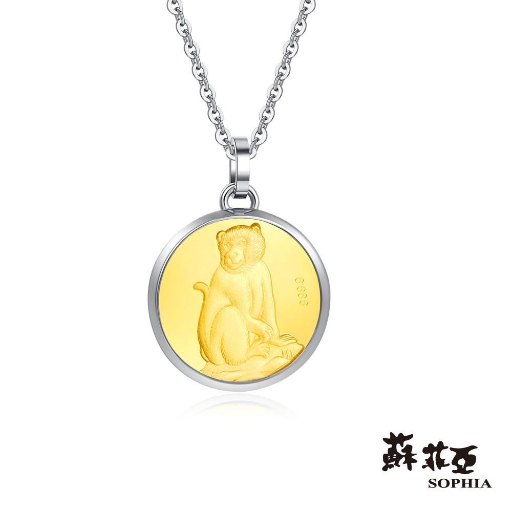 蘇菲亞SOPHIA十二生肖系列-猴-黃金套鍊