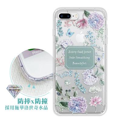 浪漫彩繪 iPhone 8 Plus/ 7 Plus 水鑽空壓氣墊手機殼(幸福時...