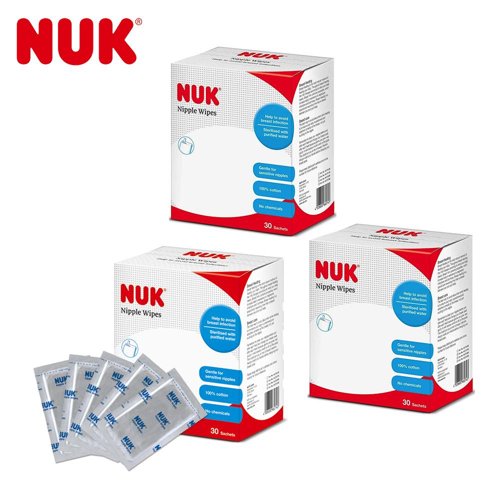 NUK乳頭清潔棉30片/盒-3盒
