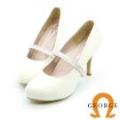 GEORGE-婚鞋系列-法式蕾絲可拆水鑽鬆緊帶真皮高跟鞋-白色