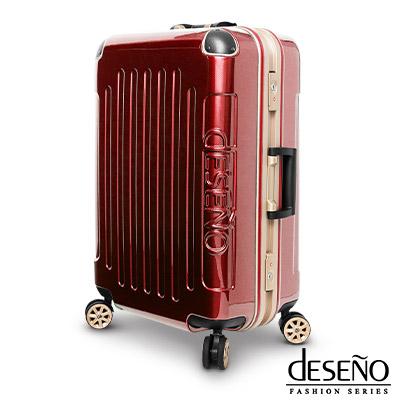 Deseno皇家鐵騎-28吋PC鏡面碳纖維紋鋁框行李箱-金屬紅