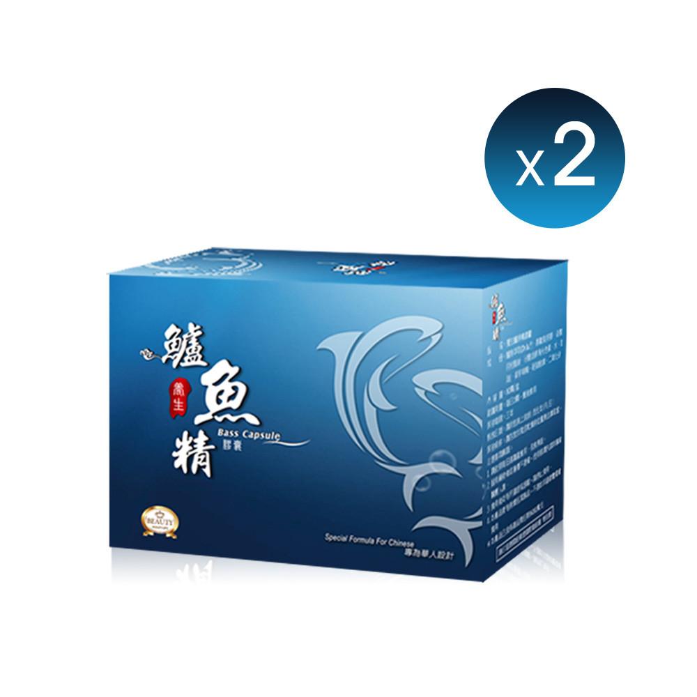 Beauty小舖 鱸魚精膠囊 x 2盒(鱸魚胜肽 業界唯一認證)
