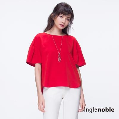 獨身貴族 無印素雅剪裁造型短袖上衣(3色)