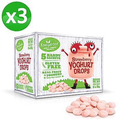 【紐西蘭 Kiwigarden】益菌優格豆 新鮮草莓3盒組(9gX5包/3盒)