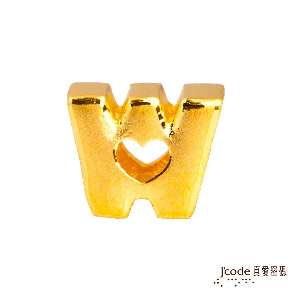 J'code真愛密碼 W英文字母黃金串珠