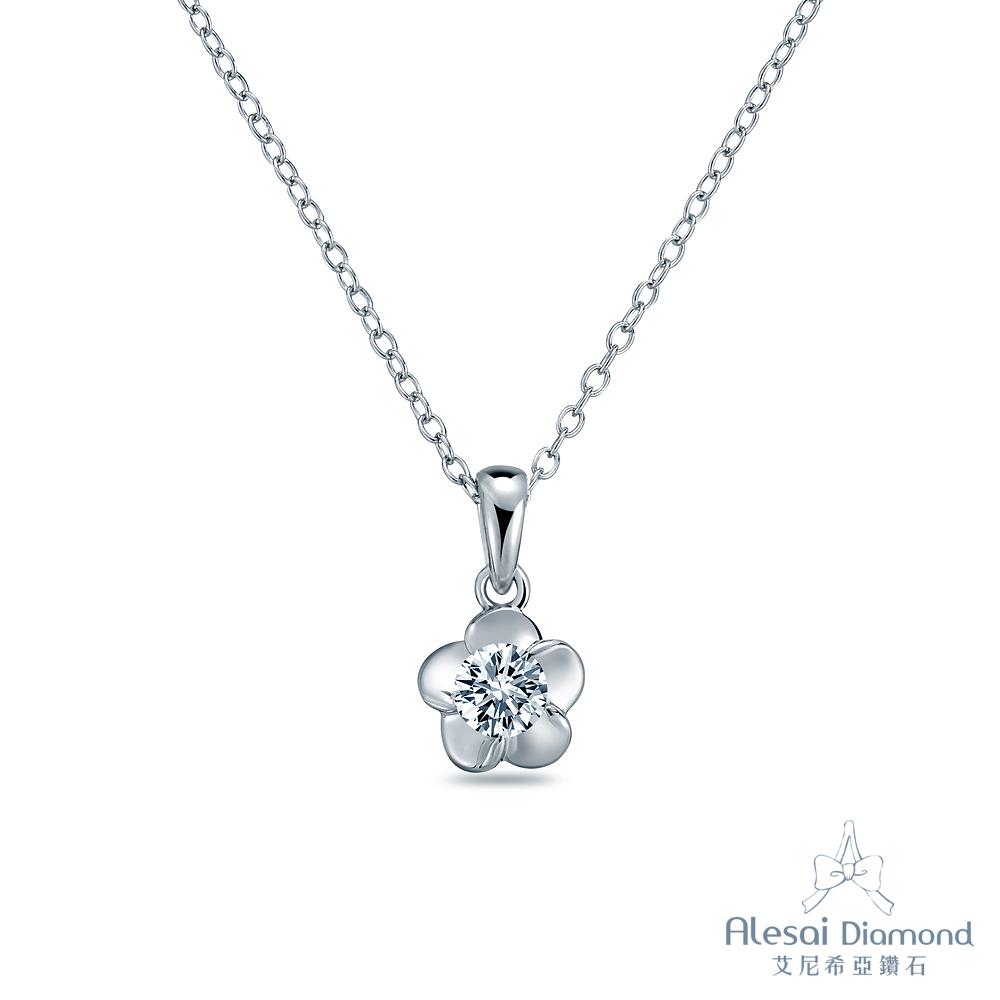 Alesai 艾尼希亞鑽石 50分 花朵鑽石項鍊