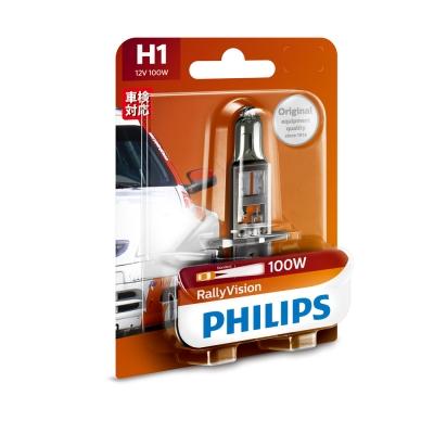 PHILIPS飛利浦越野加強型頭燈12V 100W/90W(H1/H3/H4賣場)