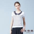 麥雪爾 V領鑽飾條紋收腰針織-白