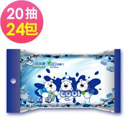 拭拭樂酷爽潔膚濕巾20抽x24包/箱