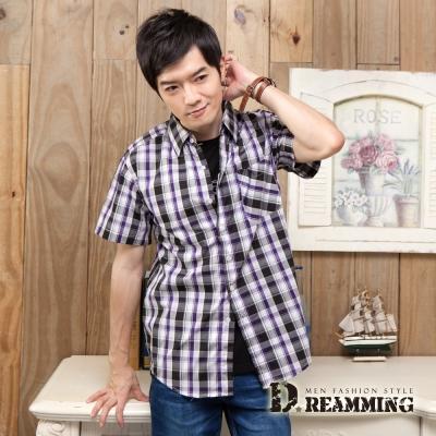 Dreamming 格紋學院氣質純棉短袖休閒襯衫-紫黑