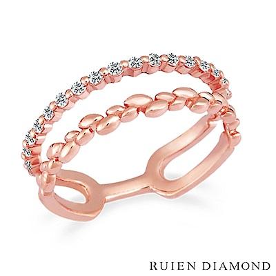 RUIEN DIAMOND 韓國輕珠寶 飾品 配件14K玫瑰金 戒指 LR089