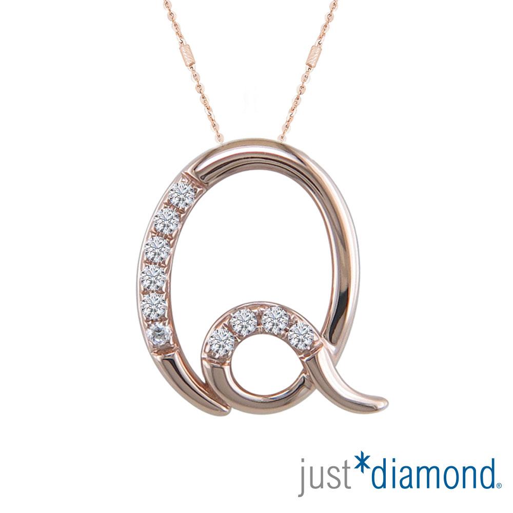 Just Diamond Love Letter系列18K金鑽石墜子-Q