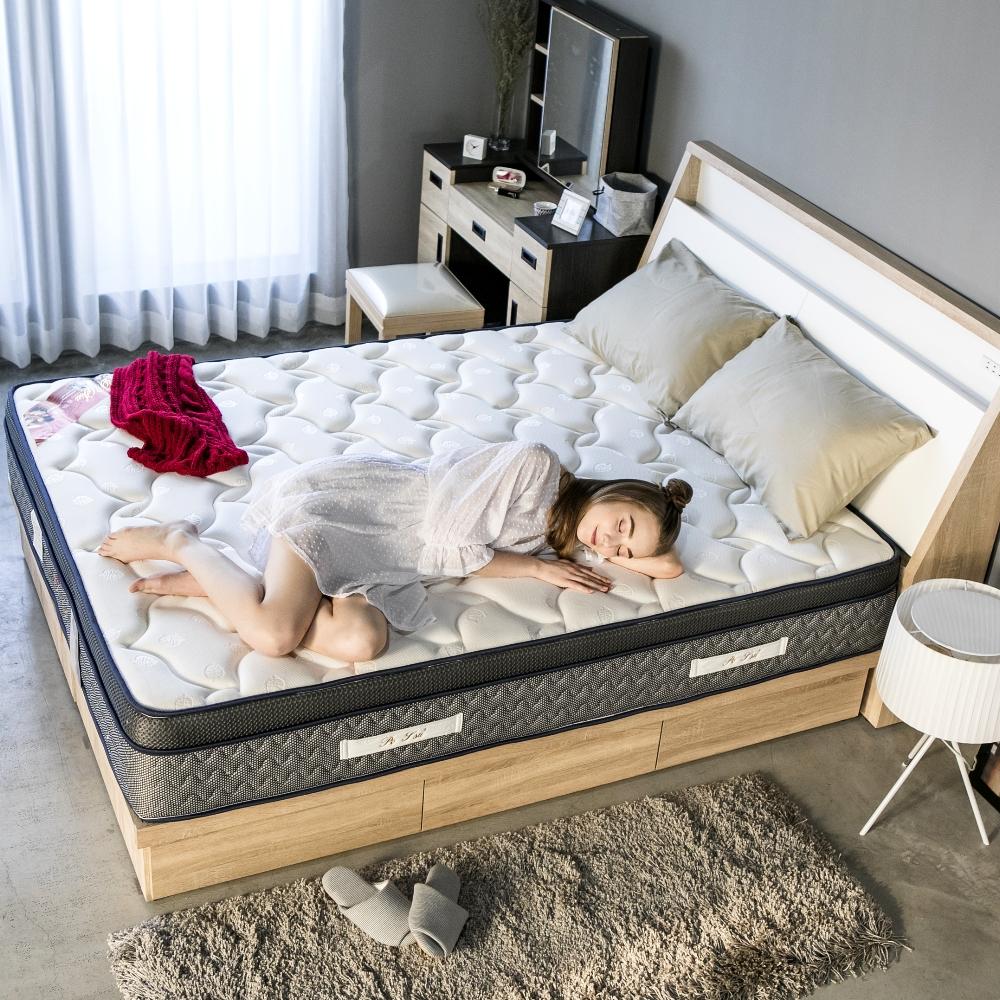 HomeMeet 波斯系列-極致蜂巢三線護邊獨立筒床墊-單人3.5尺