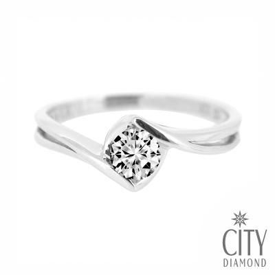City Diamond『情網』33分鑽戒