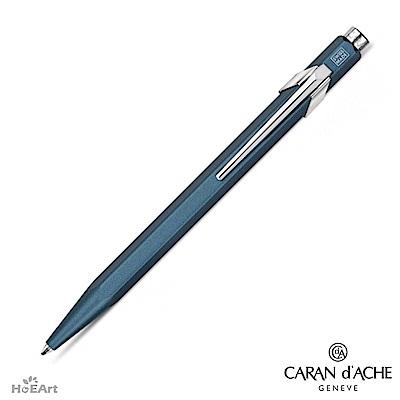 CARAN dACHE 卡達 X Nespres 聯名限量849系列 原子筆