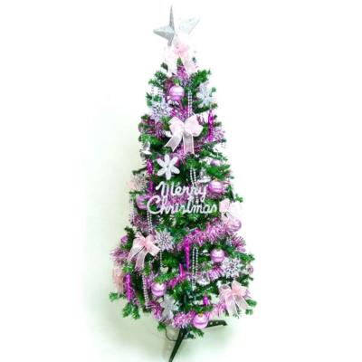 超級幸福10尺(300cm)一般型裝飾綠聖誕樹(+銀紫色系配件組)(不含燈)