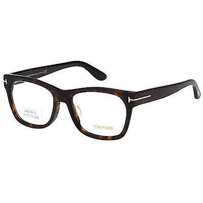 TOM FORD 時尚光學眼鏡 (琥珀色)TOF5468F
