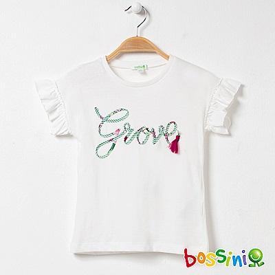 bossini女童-圓領短袖上衣06珍珠白