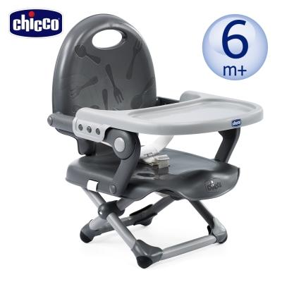 chicco-Pocket攜帶式輕巧餐椅座墊-星燦灰