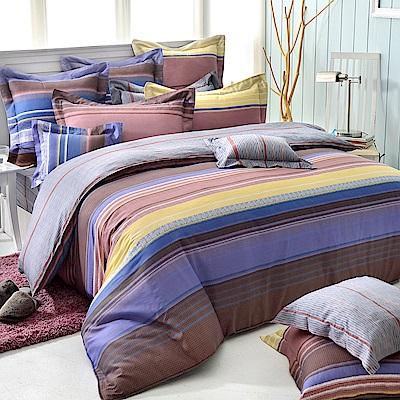 義大利La Belle 佛羅里達 特大純棉床包枕套組